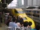 【迷列車で行こうNo.2】困惑と憤慨の名古屋飛ばし