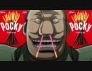 おしゃれ班チョー【ポッキー&ピンゾロの日】
