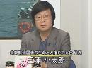 【三浦小太郎】脱北者の現状と日本がなすべきこと[桜H23/11/11]