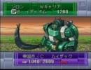 バトルロボット烈伝 【疾風ザブングル】