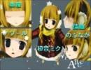 【冬になるので】Winter Alice【合唱】