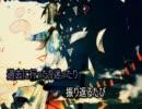 【ニコカラ】 クローズウォッチ 【初音ミクDark】 (On Vocal)
