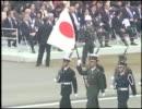 日本国自衛隊 PV