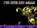 スーパープレイ 忍者龍剣伝3 雑魚倒さずクリア