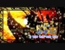 【ニコカラ】千本桜【ぐるたみんver】on v