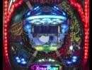 パチンコ 三共 CR X-FILES _part07(マニア向け?)