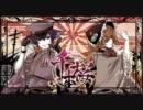 【オワタP】「千本桜」歌ってみた【cosMo
