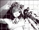 ◆合唱◆ リセット