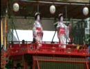 長崎くんち2007 西浜町