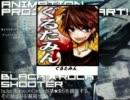 【リレー合唱】ブラック★ロックシューター