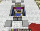 【Minecraft】 ピストンドアの解説(4x4床開きドア)