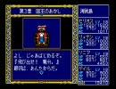 [PCE] ] 英雄伝説 第3章ダイジェスト(1/