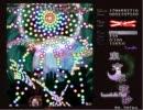 【東方永夜抄】神宝「蓬莱の玉の枝-夢色の郷-」(Lunatic)【結界組】