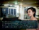 四八(仮) 沖縄県シナリオ「家族旅行」