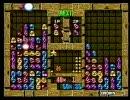ぷよぷよ通 ALF vs Tom Part2 (2007.03.18)