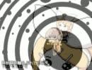 【鋼兵×実谷なな】わすれんぼう×ダブルラリアット【マッシュアップ】 thumbnail