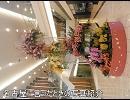 名古屋に行ったときの写真紹介 改良版