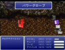 セガファンタジー6 (SEGA Fantasy Ⅵ)