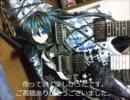 痛ギター5本目 ~B★RSダブルネックギター~