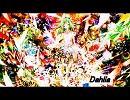 【再投稿】Dahlia 【GUMIオリジナル】