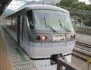 西武鉄道10000系VVVF車(10112F) 横瀬駅発車~芦ヶ久保駅通過