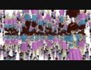 【MMD】 物理ほめ春香のマトリョシカ 約500人で大喝采っ!