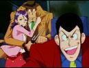 ルパン三世 TV SPEICIAL 「炎の記憶 ~Tokyo Crisis~」