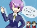 【HANASU】UTAU☆めがねっこれいでぃおVol.2【終音オワタ・釣歌音ソウ他】