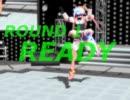 【MMD】Fei-YenでReady!!