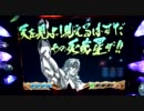 【パチンコ】バラエティー配信 北斗の拳