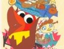 【高音質】キョロちゃんオリジナルサウンドトラック2 - 1/2