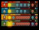 【太鼓の達人Wii 決定版】ヒカリノカナタヘ 裏、KAGEKIYO 裏