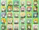 【大合唱】メランコリック【天使31人】