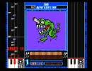 beatmania APPEND 4thMIX EXPERT TECHNOコースプレイ