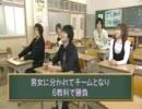 リアルFクラスの課外授業 1時間目・理科