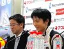 2011 CoR 男子FS プレスカンファレンス #1