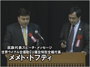【反独裁】アジアの民主化を促進する東京大集会[桜H23/11/29]