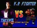 メガドライブ用ソフト V.R.FIGHTER vs TAKEN2