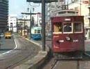 長崎電気鉄道