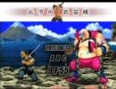 サムライスピリッツ (初代) 9f55 覇王丸 vs アースクェイク