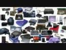 全世界歴代ゲーム機・起動画面大全集 -1985~2011-