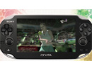 パワースマッシュ4 PS Vita TVCM ゲームプレイ篇
