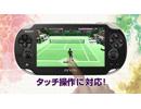 パワースマッシュ4 PS Vita TVCM 新機能篇