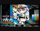 【beatmania IIDX】 恋する☆宇宙戦争っ!! (SPA) 【Lincle】