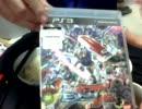 【PS3】 機動戦士ガンダムEXVSが届いたよ! ~開封編~