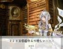 【遊戯王】 ~DTバトルクロニクル~ 第1話