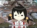 【ユキ V3Import】氷雨【カバー】