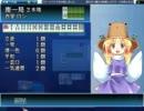 幻想麻雀 オンライン戦 役満和了18連発