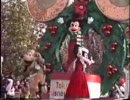 【TDL】 1991年クリスマス クリスマス・ファンタジー・オン・パレード 1/2