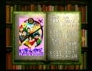 天才軍師と恐れられた三十路が「幻想水滸伝」を実況プレイpart48